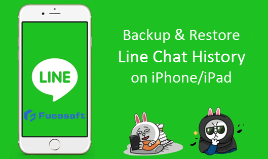 iphone line backup restore